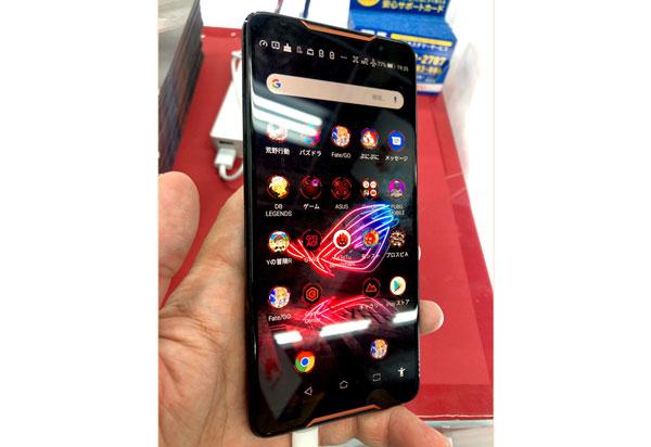 Why ROG Phone II scores 1.6M registrations?