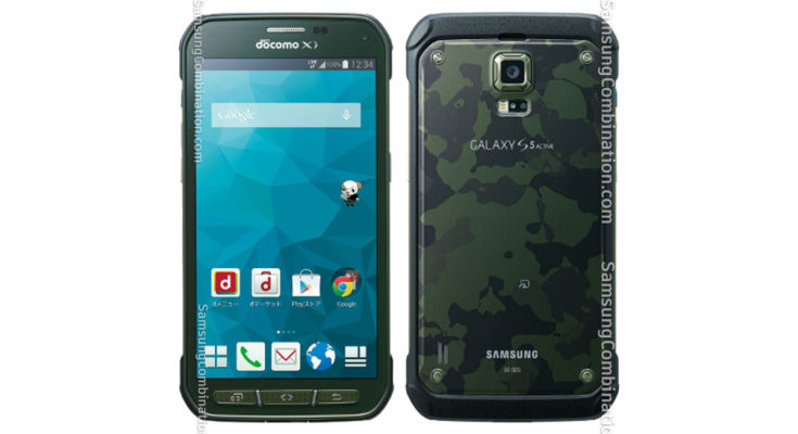free download s5 active combination file sc02g U1 sc02g U2 sc02g U3 sc02g U4